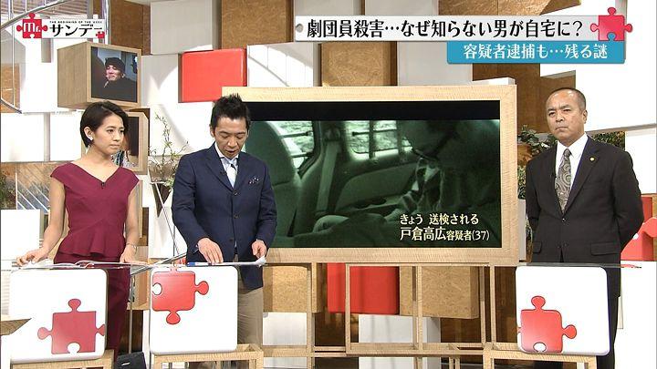 tsubakihara20160313_03.jpg