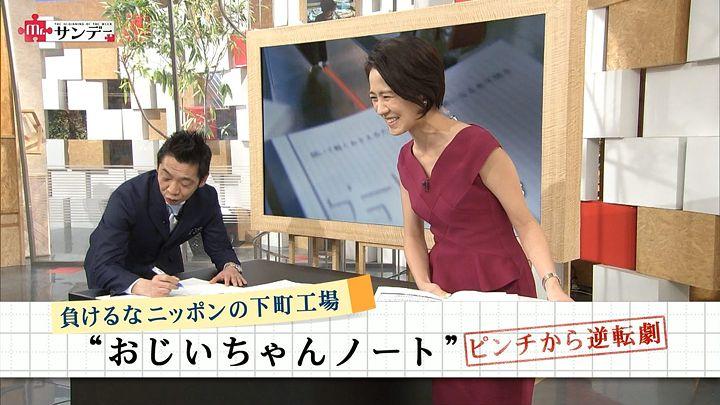 tsubakihara20160313_12.jpg