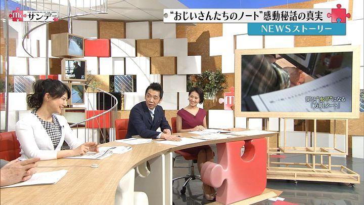 tsubakihara20160313_14.jpg