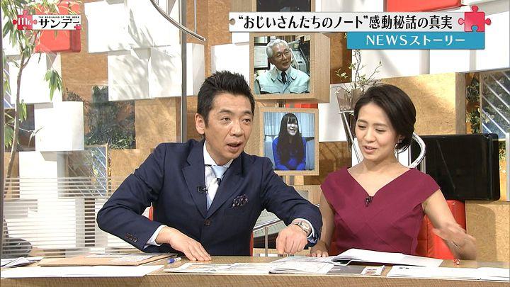 tsubakihara20160313_15.jpg