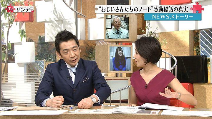 tsubakihara20160313_16.jpg