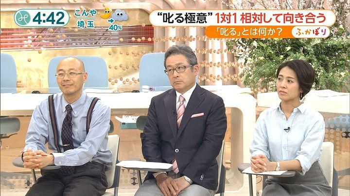 tsubakihara20160318_04.jpg