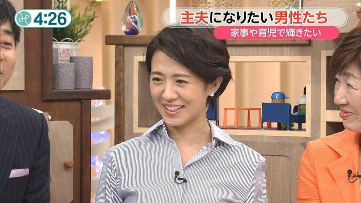 tsubakihara20160322_01.jpg