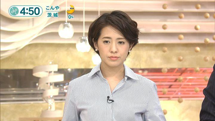 tsubakihara20160322_05.jpg