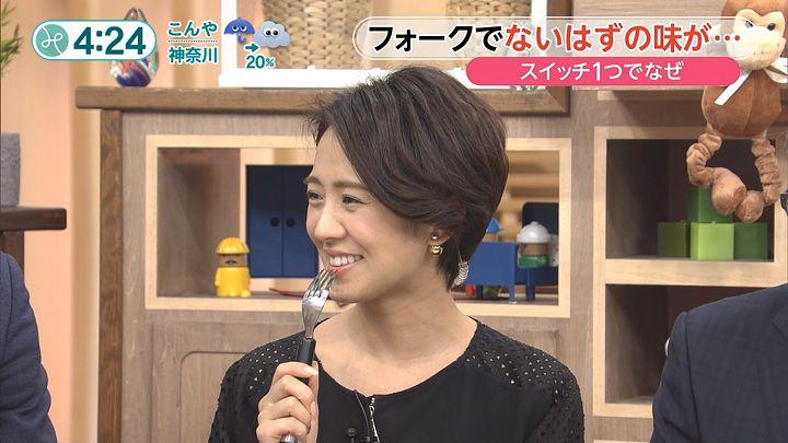 tsubakihara20160324_05.jpg