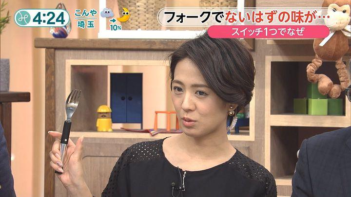 tsubakihara20160324_08.jpg