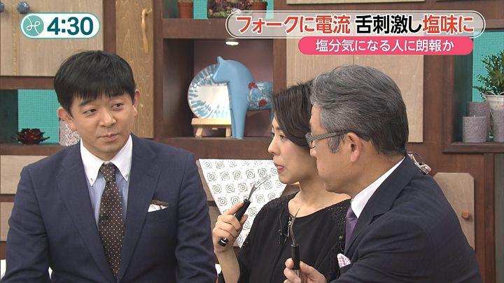 tsubakihara20160324_20.jpg