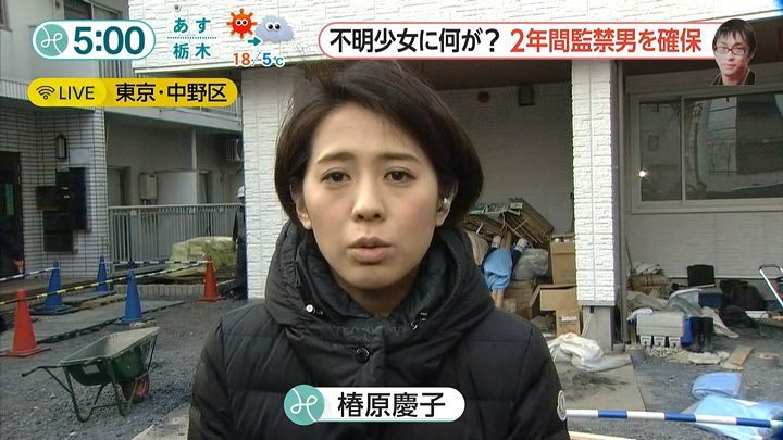 tsubakihara20160328_08.jpg