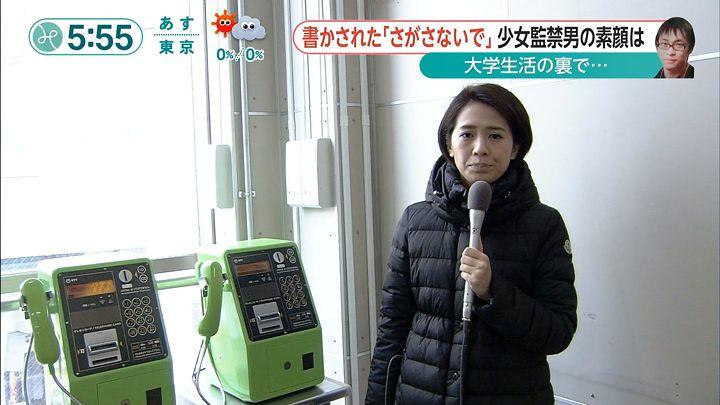tsubakihara20160328_17.jpg