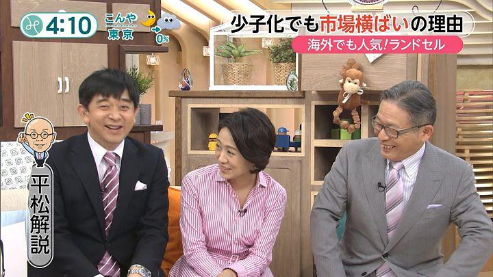 tsubakihara20160331_04.jpg