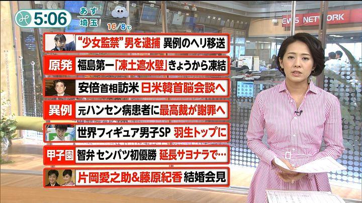 tsubakihara20160331_10.jpg