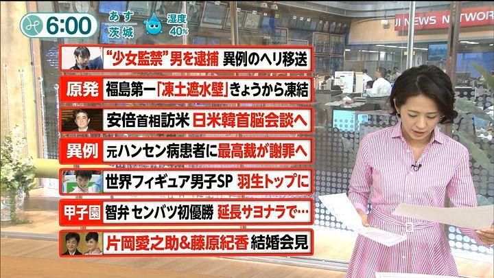 tsubakihara20160331_17.jpg