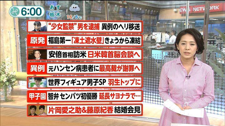 tsubakihara20160331_18.jpg