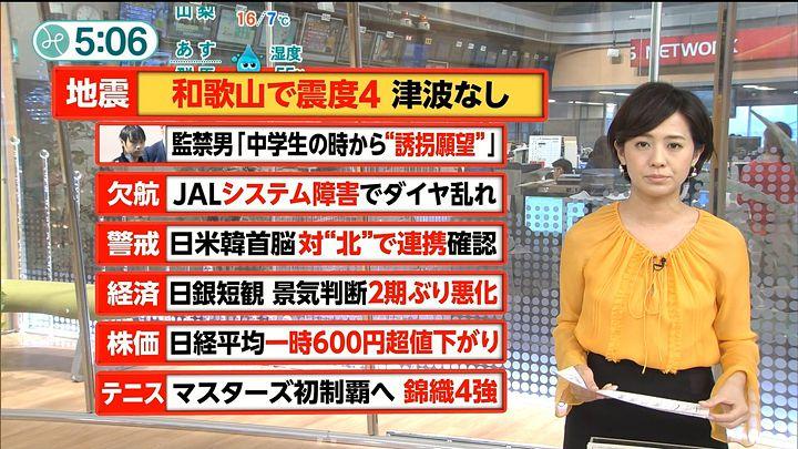tsubakihara20160401_12.jpg
