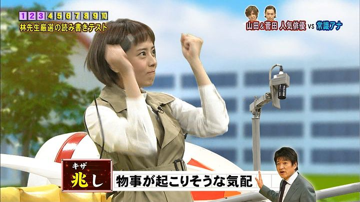 ueda20160321_09.jpg