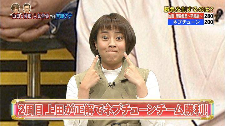 ueda20160321_13.jpg