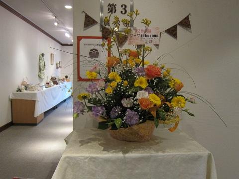 お花IMG_3795