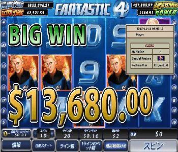Fantastic-Four13680BONUS-Prize.jpg