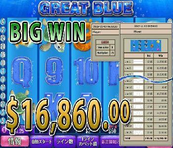 Great-Blue16860BONUS-Prize.jpg