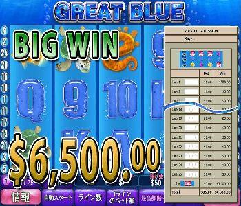 Great-Blue6500-BONUS-Prize.jpg