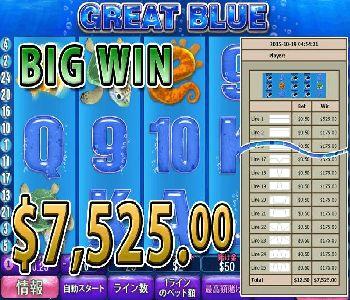 GreatBlue7525LineWin.jpg