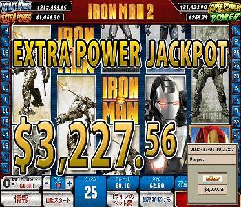 IRON-MAN2-3227JACKPOT-Prize.jpg