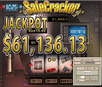 SafeCracker$61136JACKPOT.jpg