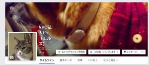 ls-fb.jpg