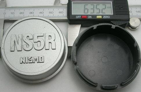 NISMO NS5R -centercap