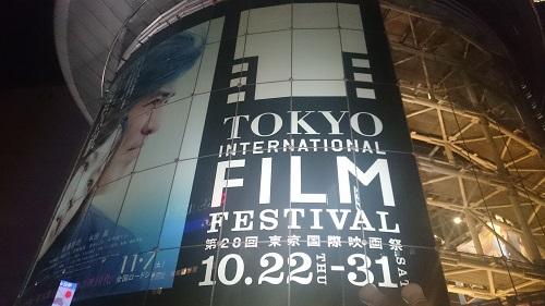 TIFF2015-1