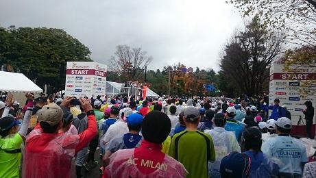 金沢マラソン2015スタート