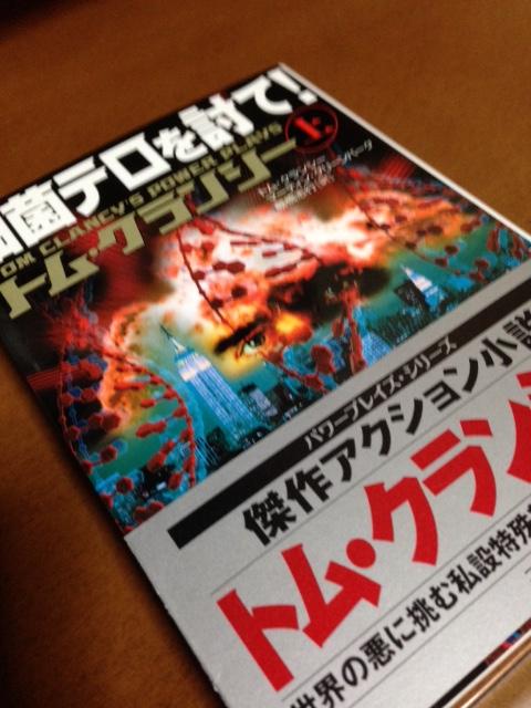 book142.jpg