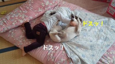 20150221布団遊び②