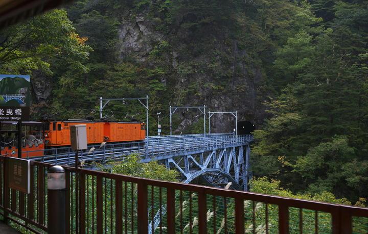 後曳橋-583