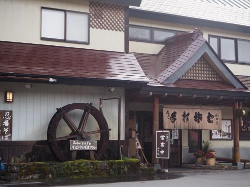 20151121yamaguchi2.jpg