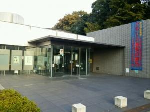 asakashi museum