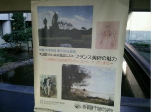 asakashi museumb