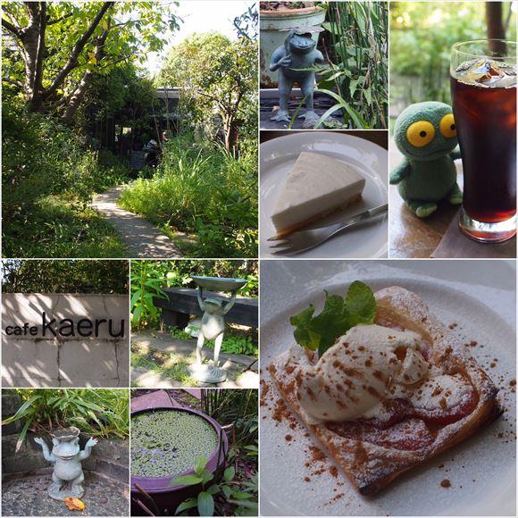 ゆうブログケロブログ201509鎌倉 (8)