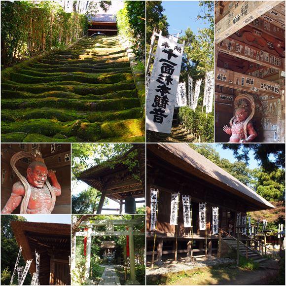 ゆうブログケロブログ201509鎌倉 (9)