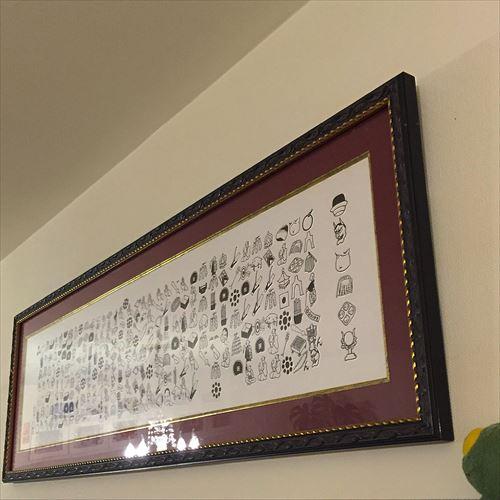 ゆうブログケロブログ201509鎌倉 (14)