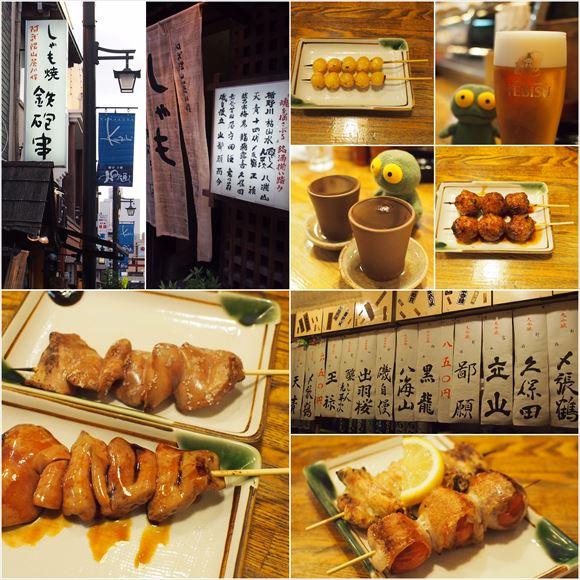 ゆうブログケロブログ201509鎌倉 (11)