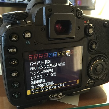 7Dver.jpg