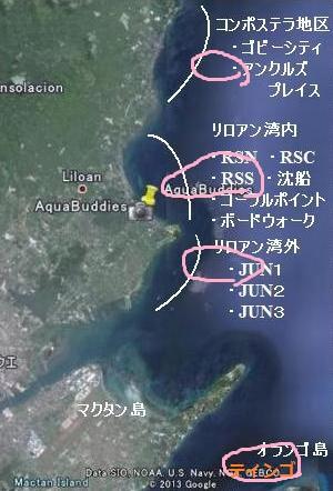 map_north_liloan1.jpg