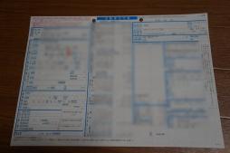 DSC03463.jpg