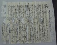 縮・川上12 (1)