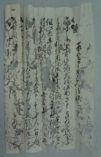 縮・川上12 (2)