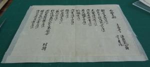 冊モノ製本 (1)