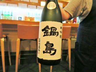 16-4-1 酒1