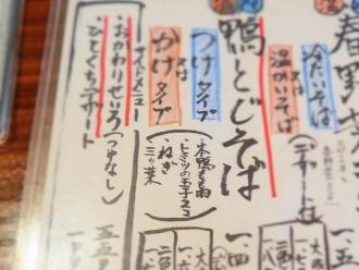 16-4-3 品とじあぷ