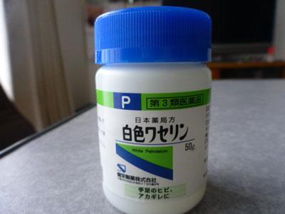 005 - コピー (2)